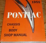 1959 Pontiac Chassis & Body Shop Manual