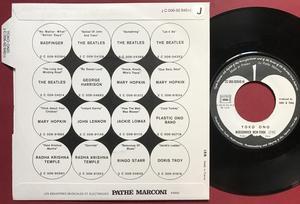 "YOKO ONO (Beatles) Mrs Lennon 7"" French PS 1971"