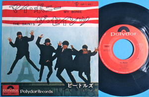 "BEATLES -  My Bonnie 7"" Japan PS 1964"