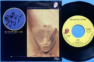 ROLLING STONES - Angie Japan PS 1973