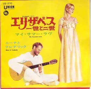 """NINA & FREDERIK - Elisabeth 1 & 2 / 7"""" PS JAPAN"""