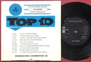 SHAKERS - Too much monkey business Swe PS 1965