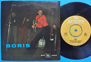 BORIS & HIS JAILERS - Sweet little sixteen +3 EP 1958