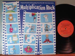 MULTIPLICATION ROCK - O.S.T. LP ( Bob Dorough )