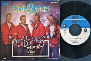 BOPPERS - Do that boppin´ jive JAPAN PS 1980