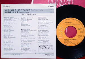 DAVID BOWIE - Boys keep swinging Japan PS 1979