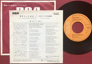 DAVID BOWIE - Let´s spend the night together Japan PS 1973