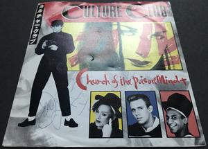 """CULTURE CLUB - Church of the poison mind SIGNERAD Swe-orig 7"""" 1983"""