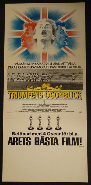 TRIUMFENS ÖGONBLICK (BEN CROSS, IAN CHARLESON)