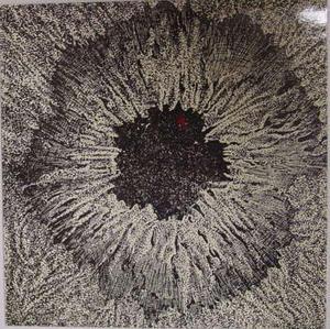 RALPH LUNDSTEN / YNGVE GAMLIN - Ölskog Swe LP 1970