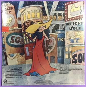 CAROLE KING - Really Rosie US-orig LP 1975 OÖPPNAD!