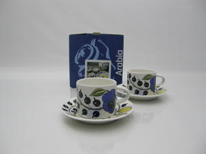 Kahvikupit ja alusvadit, 2 kpl,  Paratiisi, BK