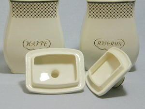 Maustepurkit 2 kpl, Kahvi ja Riisiryyni