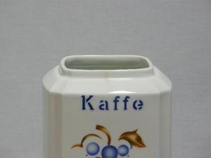 Maustepurkki, Kahvi