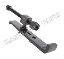 Shock absorber mounting tool