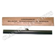 Wiper blade vacuum type