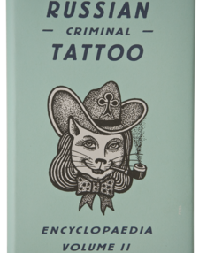 Russian Criminal Tattoo vol 2