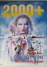 2000+ 1992 07