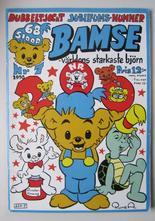 Bamse 1990 07