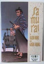 Samurai 1988 05
