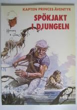 Kapten Princes äventyr 02 Spökjakt i djungeln 1:a uppl.