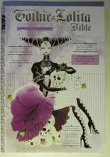 Gothic & Lolita Bible Vol 3 2008 Engelsk text