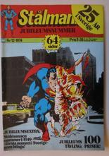 Stålmannen 1974 12