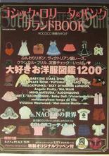 Book Vol 6 2005 Japansk text