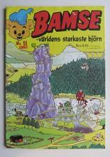 Bamse 1982 11