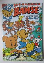 Bamse 1988 12