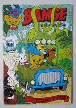 Bamse 2009 03