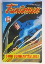 Fantomen 1970 12 Vg+ med bilaga