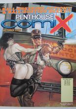 Penthouse ComiX # 16 1996