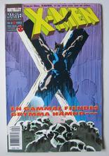 X-Men 1992 04