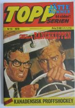 Toppserien 1970 14 Vg+