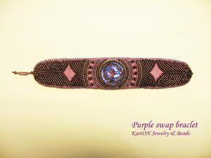 Purple Swap Bracelet