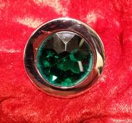 Analsmycke Grön Maxi 500 gram