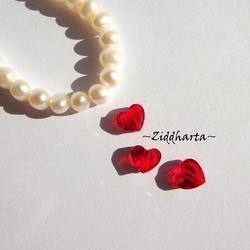 Swarovski Crystals Hearts 8mm LOVE slipat Hjärta: SIAM