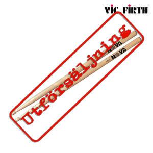 Vic Firth Trumstockar Nova N7A