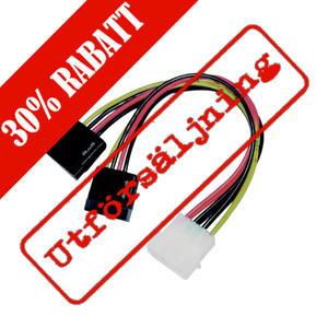 Y-strömkabel för 2xSerial ATA hårddiskar