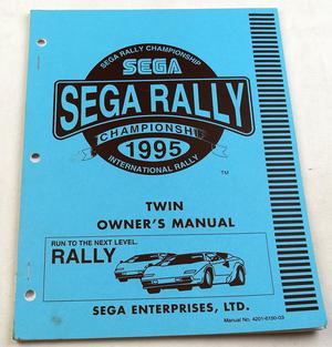 Sega Rally 1 twin
