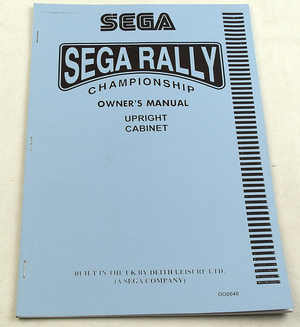 Sega Rally 1 upright