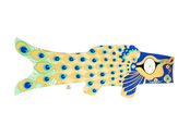 Windsock 'Koi' peacock (70 cm)