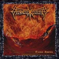 Vermis Mysteriis - Flame of Rage [CD]