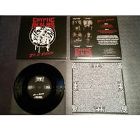 """Cryptic Realms - Eve of Fatality [7""""-EP]"""