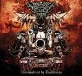 Seges Findere - Warmastered by Deathkorps [CD]