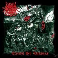 Surrender of Divinity - Oriental Hell Rhythmics [CD]