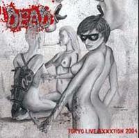 """Dead/Butcher ABC - Split [7""""-EP]"""