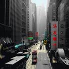 Anne Valverde - Hong Kong Tram - 10 st
