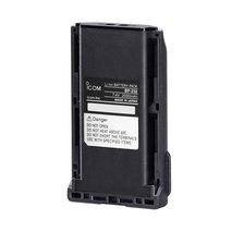Batteri till ICOM radio (IP67) Li-Ion 7,4V/2300mAh till Advanced, F34, D60, Basic 1